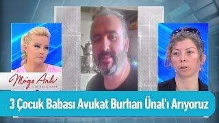 3 Çocuk babası avukat Burhan Ünal'ı arıyoruz - Müge Anlı ile Tatlı Sert 27 Mayıs 2019