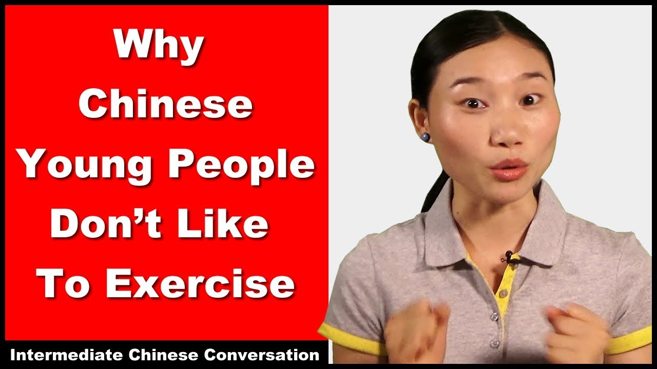 why people exercise There are many reasons why people should exercise whatever your age or gender, engaging in a little bit of a workout is essential health benefits the.