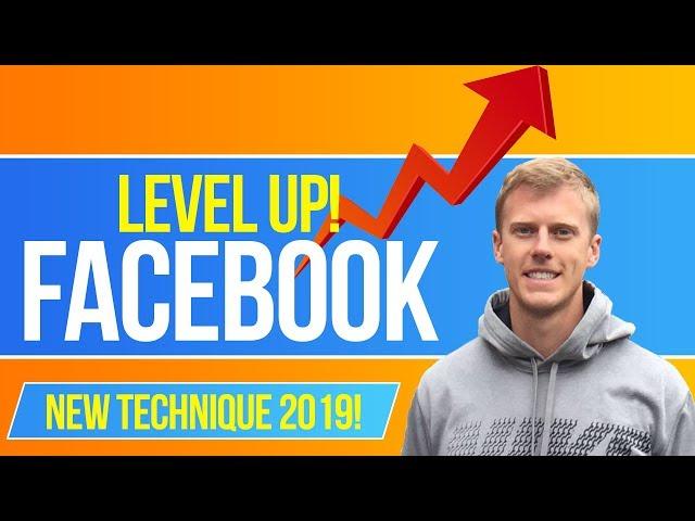 إعلانات فيسبوك 2019