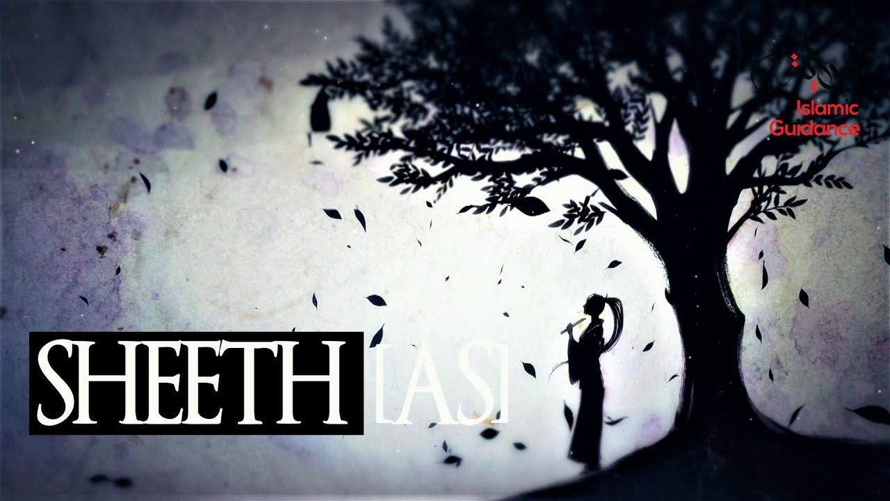 Sheeth - [Seth] AS - The Introduction Of Music