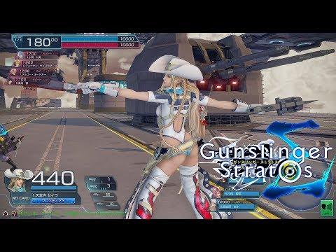 [ガンストΣ] Gunslinger Stratos Sigma VS CPU Playthrough(Flying Fortress / 飛空要塞 '月を侵すもの')