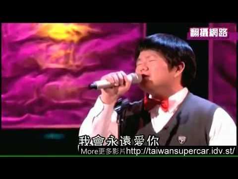 Lin Yu Chun - 台灣小胖林育群洛城飆唱 全美700萬人喝采 4/22/2010