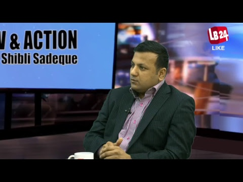 Law & Action | Episode 06 | British Immigration Law: General Entry Clearance