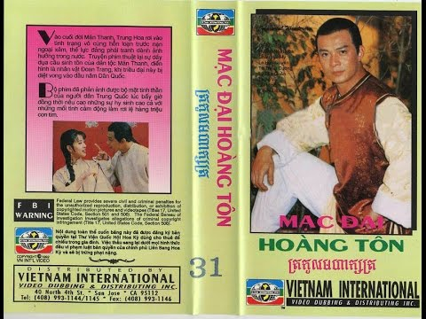 Mac Dai Hoang Ton Disc 8 Tap 36