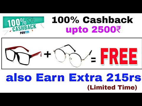 {loot}-get-2-eyeglass-free-of-cost-also-earn-215rs-extra-cashback-l-free-eyeglasses-l-free-shopp