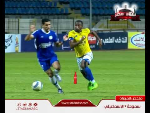 ملخص واهداف مباراة سموحة و الإسماعيلي   الجولة 31 - الدوري المصري