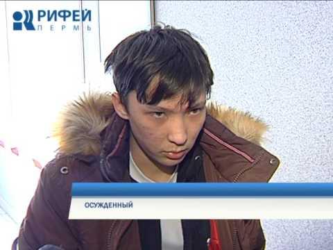 В Перми подросток надругался над однокурсником в ходе пьяной оргии