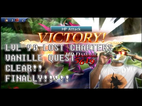 Dissidia Final Fantasy: Opera Omnia LVL 90 LOST CHAPTERS VANILLE QUEST CLEAR!!
