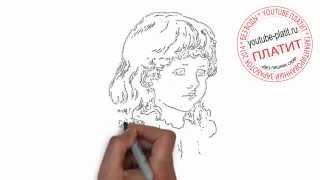 Как нарисовать девочку карандашом(83 486 рублей за 22 дня! Новая уникальная система заработка! http://glopages.ru/affiliate/1905293 НАЖИМАЙ прямо сейчас и УЗНАЕШЬ..., 2014-06-27T06:21:28.000Z)