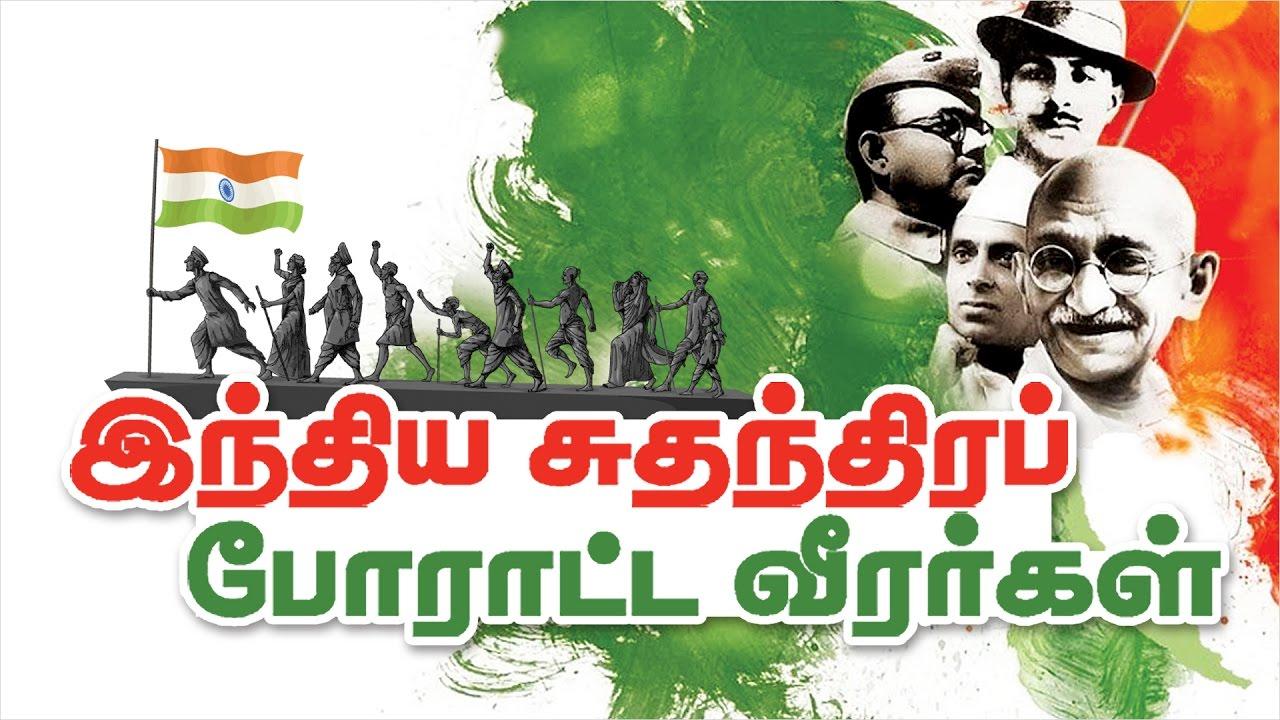 Pdf tamil indian history