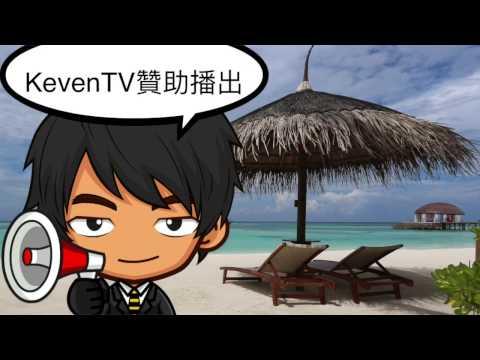 《TOUR Vlog》 馬爾地夫之旅 Vlog 🇲🇻(馬爾代夫 Maldives) OZEN by Atmosphere 縮時攝影 Time lapse【KevenTV】