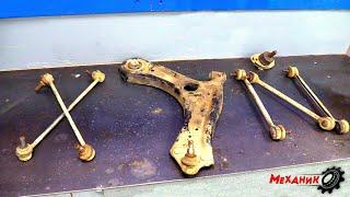 Как можно сломать систему автопроизводителей и не переплачивать за ремонт подвески!!
