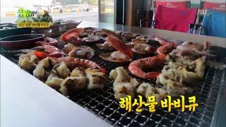 싱싱! 생생! 해산물 바비큐 [2TV 생생정보] 202…