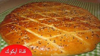 معجنات ومخبوزات |خبز محشي بالجبن بالفرن بمكونات بسيطة لا يفوتكم