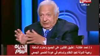 بالفيديو.. عكاشة: إصلاح منظومة التعليم يصب في صالح الأجيال القادمة