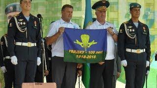 День ВДВ в Рязани 2018. РВ ТВ