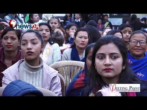 Future Star School - News24