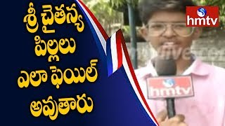 Students Face to Face over  TS Inter Reverification Results | Telugu News | hmtv