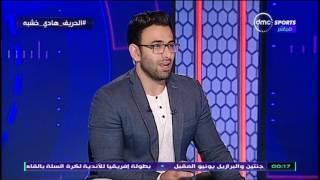 الحريف - الكابتن هادي خشبة