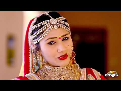Kesariyo Hajari | VIDEO Song | New Rajasthani Vivah Geet | Nutan Gehlot | Sonu Kawar | 2016 | HD