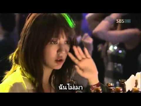 Ep01 Lie to me ซับไทย 2 6
