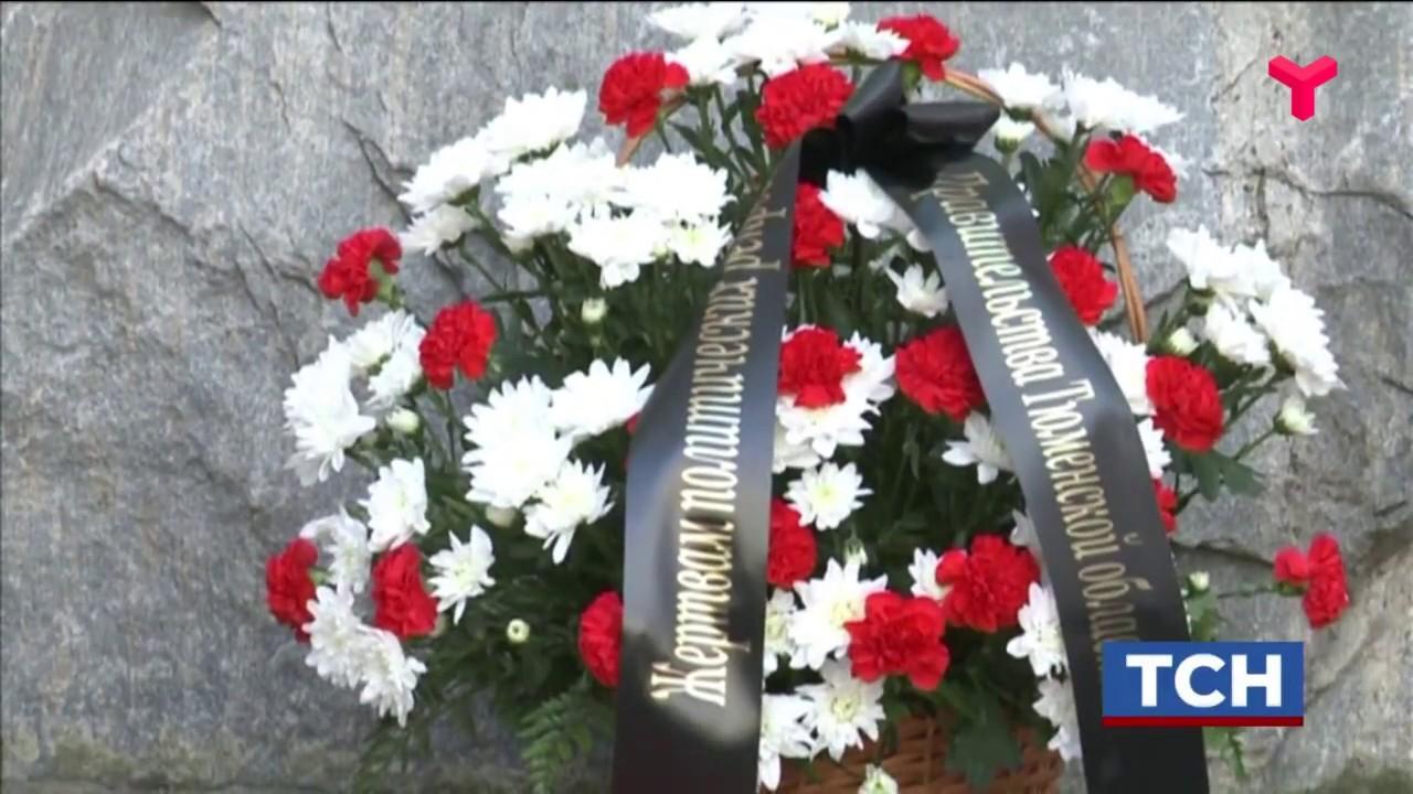 Картинки с днем памяти жертв политических репрессий казачества