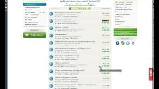 Як заробляти в Інтернеті 250 грн (1000 руб) в день!!!  2017