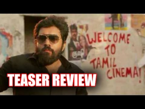 Richie Teaser Review   Nivin Pauly New Movie Richi Teaser Released   Richie Trailer
