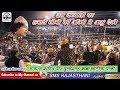 Gambar cover Rais Anees Sabri की क़व्वाली सुनकर हजारो लोगो की आँखों में आंसु आ गय़े Apne Maa Baap ka DIL na Dukha
