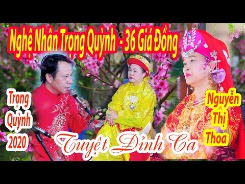 Hát Văn Cực Hay Nghệ Nhân Trọng Quỳnh Dâng Văn 36 Giá Đồng TĐ Nguyễn Thị Thoa