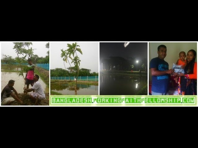 GMFC / WFF Bangladesh Mission Farm and Fishery Update