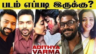 Celebrities Review For Dhruv Vikram's Adithya Varma