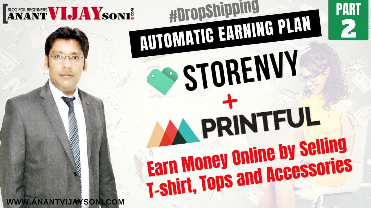 1120d38b How to Build a T-Shirt Drop Shipping Business With Printful and Storenvy