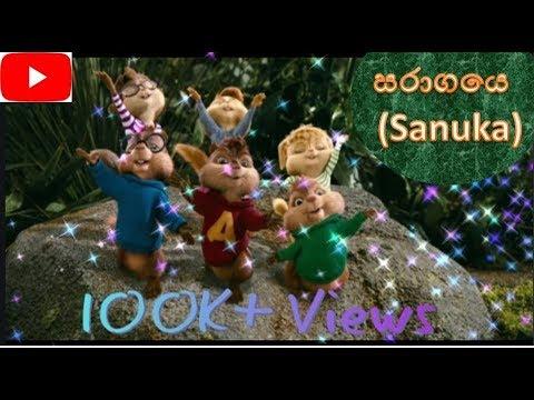 Saragaye(Sanuka) chipmunkz version.(by Malith)