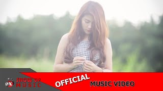 Chicken Space - ภาพลางๆ [Official MV]