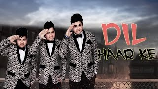 Dil Haar Ke (Full Song) | Ali Brothers | Latest Punjabi Song 2017 | Bunty Bains Productions