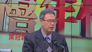 Publication Date: 2018-03-09 | Video Title: 千禧年代 2018-03-09