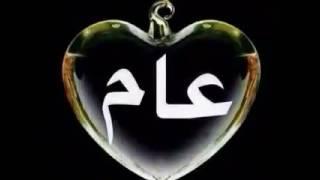 Eid mubaraka
