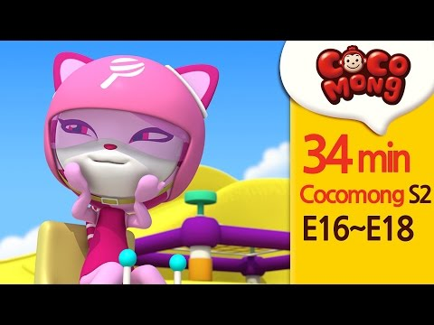 [Cocomong English Season2] full episodes 16-18 HD