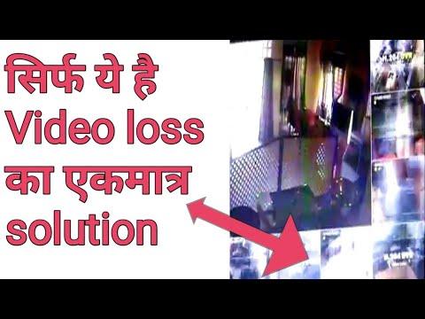 cctv camera flickering problem!! CCTV power issues on CCTV camera!