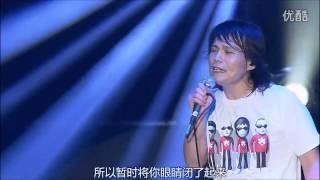 伍佰 - last dance