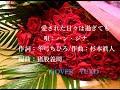 ハン・ジナ 『愛された日々は過ぎても』(シングル・ヴァージョン)COVER YUKO