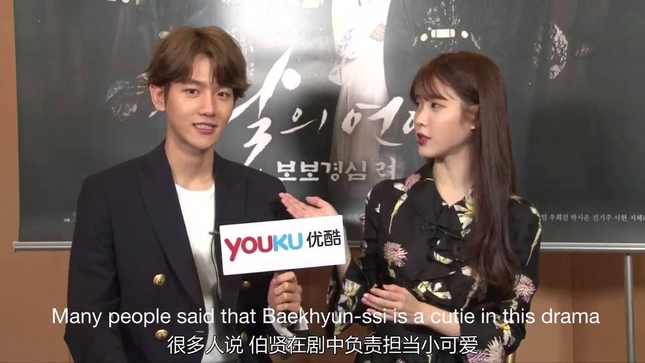 Interview Moonlovers Scarlet Heart Ryeo Iu Baekhyun Lee Joon