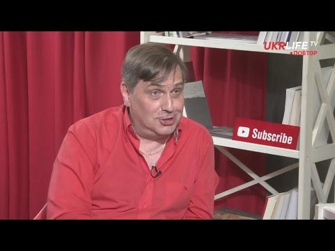 Ефір на UKRLIFE TV 21.09.2018