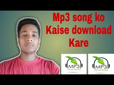 Kaise Mp3 Song Download Kare //How To Download Mp3 songs
