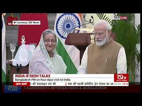 Joint press statement by PM Modi and Bangladesh PM Sheikh Hasina