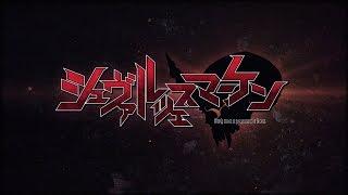 2015年11月27日にアージュより発売のPCゲーム『シュヴァルツェスマーケン 紅血の紋章』のオープニングムービーです。