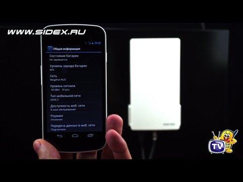 Sidex.ru: Обзор усилителя сотовой связи Locus MOBI-900