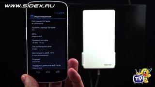 Sidex.ru: Обзор усилителя сотовой связи Locus MOBI-900(, 2013-06-11T16:25:20.000Z)