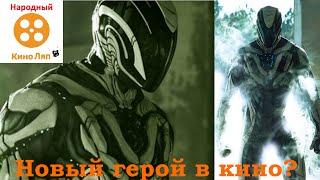 видео Фильм Варкрафт 2: дата выхода, интересные факты